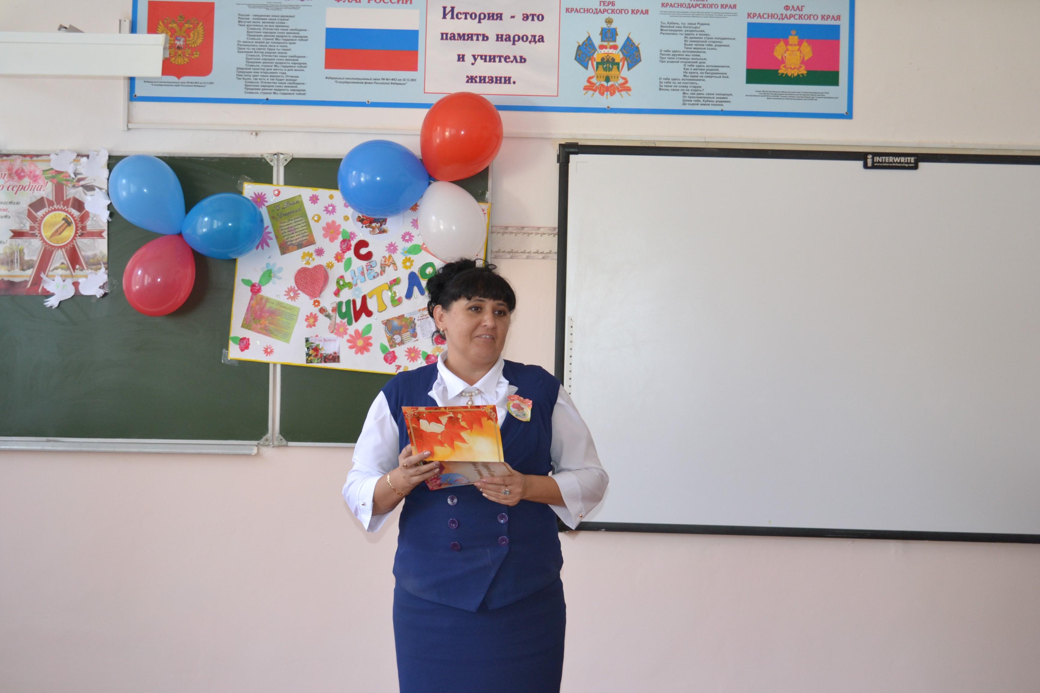 Стенгазета к новому 2012году поздравления учителям с новым годом