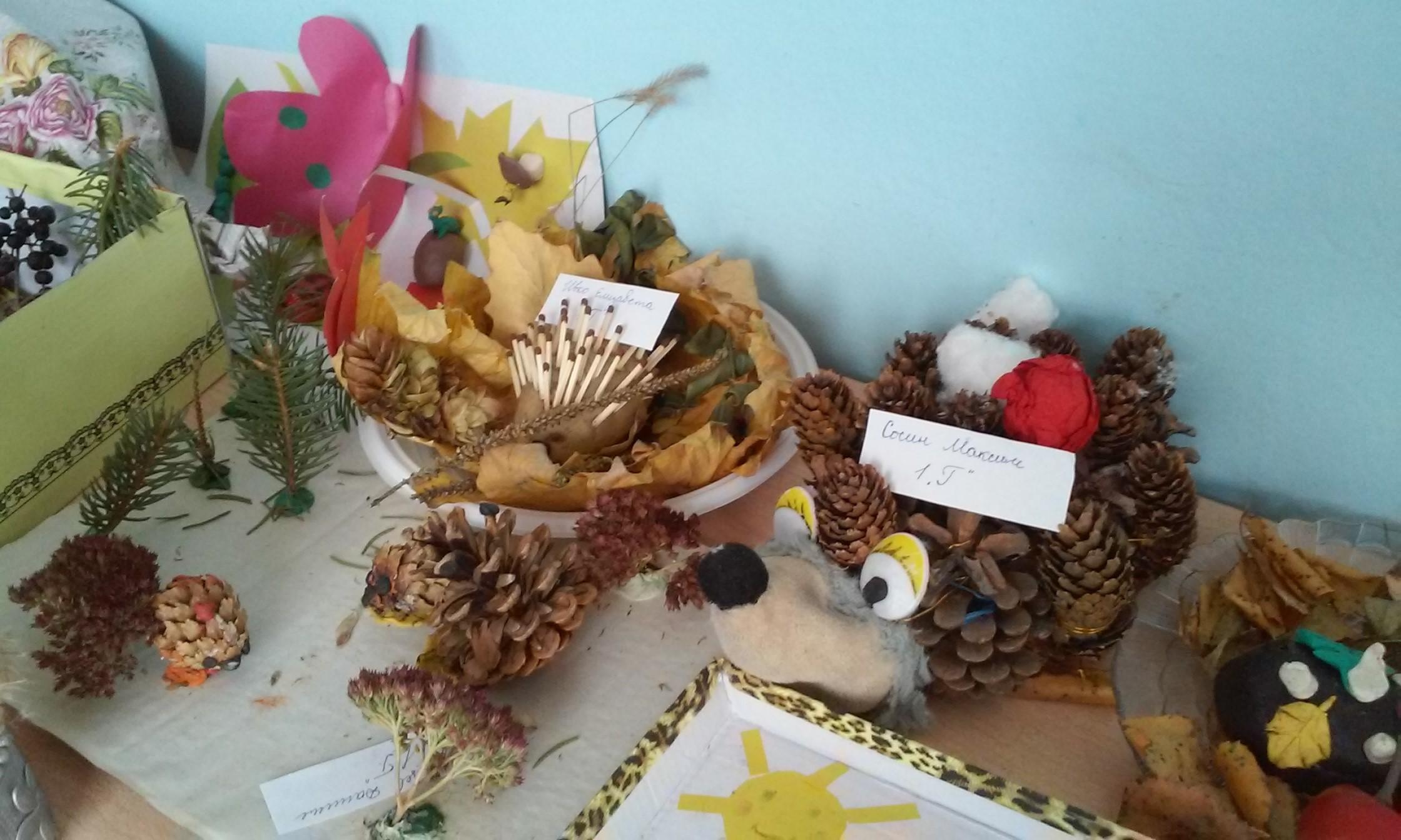 Поздравительные открытки с днем рождения для лены 34